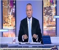 فيديو| أحمد موسي: الإخوان فبركوا شائعة اختطاف طالبة الأزهر بأسيوط
