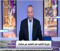 فيديو| موسى: BBC خالفت شروط البث التلفزيوني ويجب أن توفق أوضاعها