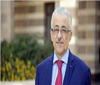 شاهد| أول تعليق من وزير التعليم على وقوع سيستم أولي ثانوي اليوم