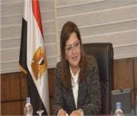 وزيرة التخطيط : مصر تدعم الشراكة بين القطاع العام والخاص لتحقيق التنمية