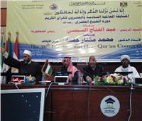 مسابقة القرآن الكريم تواصل فعالياتها لليوم الثالث بأكاديمية الأوقاف