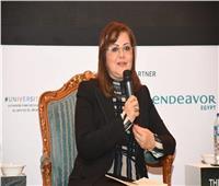 وزيرة التخطيط: مصر تدعم مشروع إنشاء البنك المركزي الأفريقي