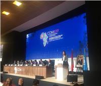 وزيرة التخطيط: مصر لديها قناعة تامة بالتعاون والتكامل مع أفريقيا