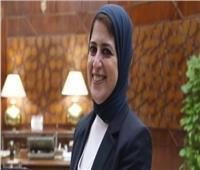 وزيرة الصحة: فحص ٦.٧ ملايين طالب في مبادرة «الكشف عن التقزم والأنيميا»