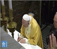 البابا فرنسيس يعتمد قرار تعيين الأنبا توماس عدلي