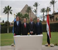 مصر تستضيف المؤتمر العالمي للاتصالات الراديوية بشرم الشيخ أكتوبر المقبل