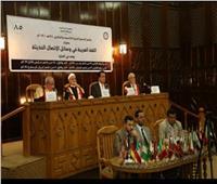 وزير التعليم العالي يؤكد دور العلماء في حماية اللغة العربية