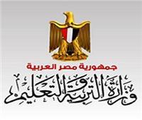 80 ألف طالب وطالبة يؤدون امتحان الأحياء في الاختبارات التدريبية