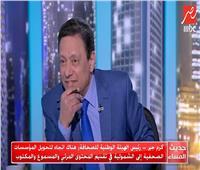 كرم جبر: الدولة المصرية تساند المؤسسات الإعلامية القومية