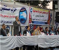 مستقبل وطن يعقد نقاشا مجتمعيا حول «التعديلات الدستورية» في الإسماعيلية