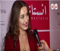 فيديو| انستازيا تكشف عن تفاصيل أغنيتها الجديدة