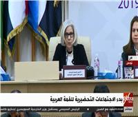 فيديو| أبو غزالة: استغلال كافة الإمكانيات للارتقاء بحياة المواطن العربي