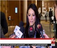 فيديو| رانيا المشاط: 2018 عام التحول الرقمي في قطاع السياحة
