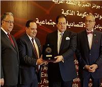 «تنمية المشروعات» يحصل على جائزة التميز «للمبادرات الاقتصادية والاجتماعية»