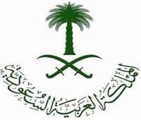 السعودية ترفض موقف ترامب بشأن الجولان المحتلة