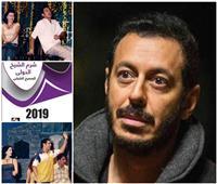 مهرجان «شرم الشيخ للمسرح الشبابي» يُكرم مصطفى شعبان