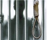 الإعدام لحداد وصديقه قتلا وكيل معهد ديني لسرقته بالشرقية