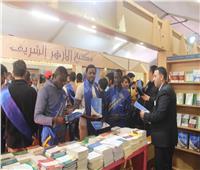 صور| أنشطة وورش فنية داخل جناح الأزهر بمعرض الإسكندرية للكتاب