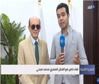 بالفيديو|محمد صبحي: أرفض «تلفزة المسرح».. والجمهور البطل الحقيقي