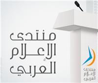 نخبة من المتحدثين في منتدى الإعلام العربي بدبي