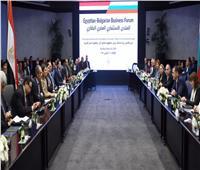 بالفيديو والصور| اتفاق مصري بلغاري على زيادة الاستثمارات المتبادلة