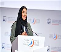منى المرّي: حرصنا أن يكون شعار منتدى الإعلام العربي معبراً عن حال القطاع