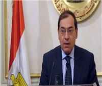 وزير البترول يناقش إمداد الغاز المصري للأردن