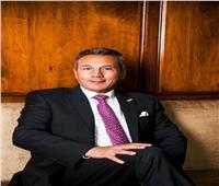 ننشر أرقام شهادات «أمان المصريين» الفائزة في سحب بنك مصر