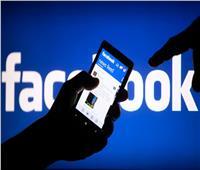 فيسبوك يحذف حسابات تابعة لأعضاء بالجيش الباكستاني