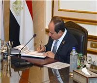 الرئيس السيسي يصدر قرارًا جمهوريًا جديدًابشأن فرص وظيفية