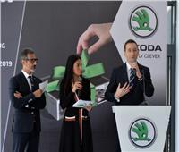 افتتاح المركز المتكامل لكيان إيجيبت الوكيل المعتمد لسيارات سكودا في مصر