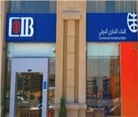 البنك التجاري الدولي- مصر (CIB) يرعى جمعية سيدات أعمال مصر 21