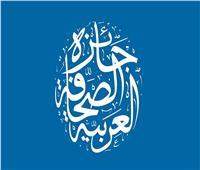 بعد قليل.. إعلان جوائز الصحافة العربية بدبي