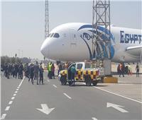 مصادر: طائرة الأحلام الثانية تصل «مصر للطيران» منتصف أبريل