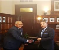 بنك مصر يوقع بروتوكول تعاون بـ 35 مليون جنيه مع «الوادي الجديد»