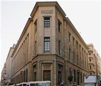 عاجل| البنك المركزي يخالف التوقعات ويثبت أسعار الفائدة على الإيداع والإقراض