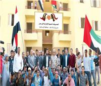 مصر والإمارات.. لجان مشتركة واتفاقيات للتعاون بين البلدين