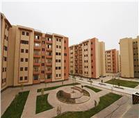 وزارة الإسكان: تنفيذ 864 وحدة إسكان اجتماعي في مدينة قنا الجديدة