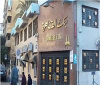 بنك القاهرة يحقق أرباح غير مسبوقة