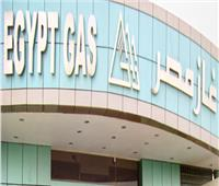 غدا.. عمومية شركة غاز مصر تناقش توزيع الأرباح