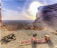 شاهد |حافة العالم في السعودية