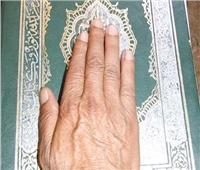 ما حكم الحلف بالقرآن؟.. «الأزهر للفتوى» يجيب