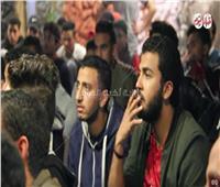 القمة 117| شاهد.. ردود أفعال الجماهير عقب لقاء الأهلي والزمالك