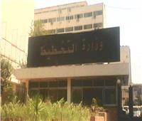 وزارة التخطيط تكشف تفاصيل الانتقال للعاصمة الإدارية الجديدة