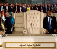 8 سنوات من الغياب.. مقعد سوريا خاليا بالقمة العربية