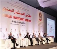 مصر تشارك 146 دولة في أكبر ملتقى عالمي للاستثمار بدبي