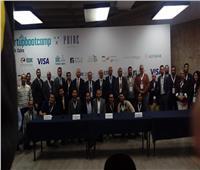 إطلاق أكبر مسرع تكنولوجيا مالية «fun tech» بالقاهرة