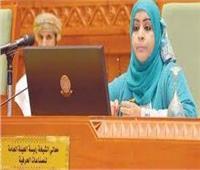 عمانية ضمن أفضل 9 شخصيات نسائية متميزة في العالم