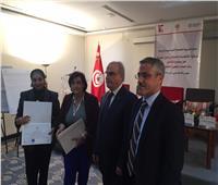 «المرأة العربية» تختتم الدورة التدريبية للسيدات في «مراقبة الانتخابات»