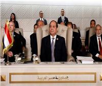 ننشر نص مشروع إعلان القمة العربية بتونس